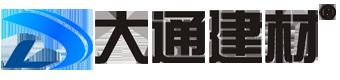 深圳市大通建材有限公司围挡厂家